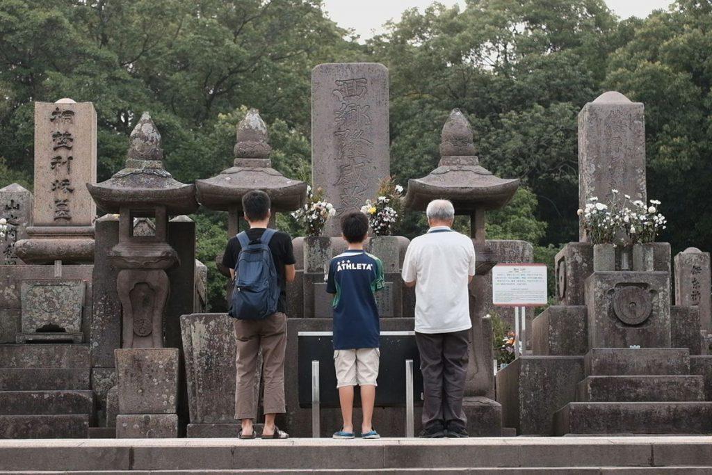 西郷隆盛と幕末の薩摩の志士が眠る南洲墓地