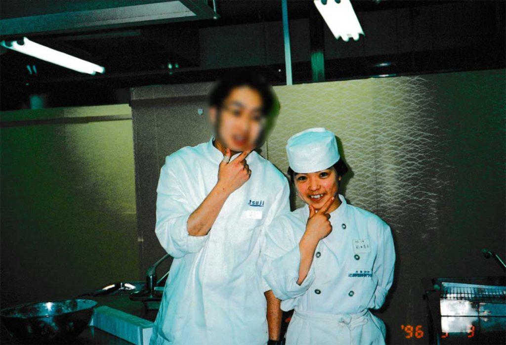 ゆいまーる岡本さんの辻調理師専門学校時代