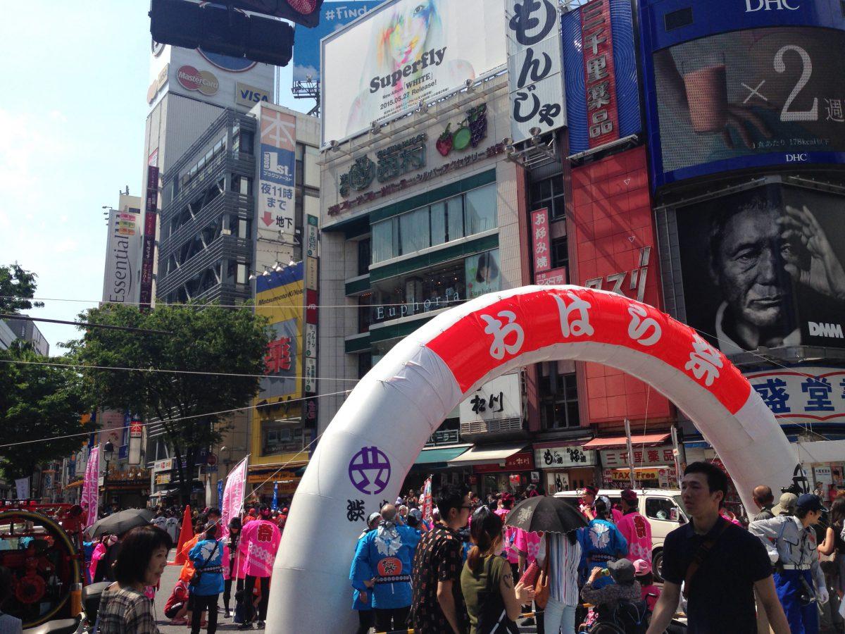 他にも渋谷と鹿児島の縁は古くから多く、これまでも人や文化が交流してきた。